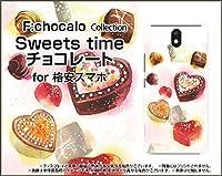 FREETEL RAIJIN [FTJ162E] フリーテル ライジン FREETEL ハードケース ハード カバー Sweets time チョコレート