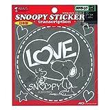 アークス(AXS) SNOOPYステッカー LOVE SNOOPYSNS-37 ホワイト