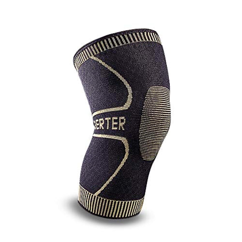 BERTER 膝サポーター スポーツ 両ヒザ用 保温 関節 靭帯 筋肉保護 医療用 通気性 伸縮性 ランニング 登山運動用 怪我防止S-L
