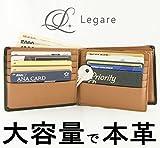 Legare 財布 二つ折り レザー 革財布 メンズ カード たくさん入る 2つ折り財布 10色
