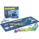 パズル&ゲーム日本地図