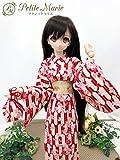 Petite Marie 【プティットマリエ】夏 夏祭り 浴衣 赤矢絣 60cm ドール BJD SD DD対応 人形服 (S胸)