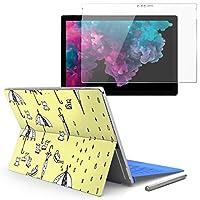 Surface pro6 pro2017 pro4 専用スキンシール ガラスフィルム セット 液晶保護 フィルム ステッカー アクセサリー 保護 雨 傘 イラスト 014636