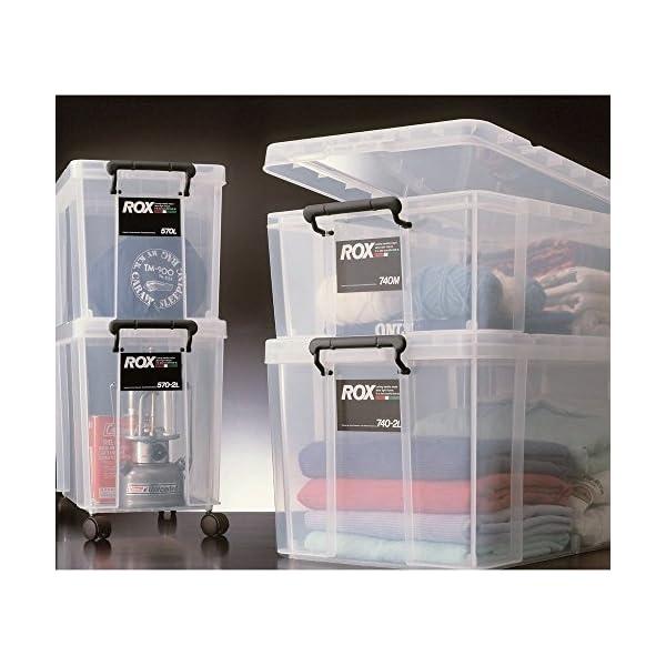 【セット買い】天馬 大型収納ボックス 660L...の紹介画像4