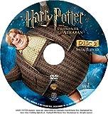 ハリー・ポッターとアズカバンの囚人 特別版 [DVD] 画像