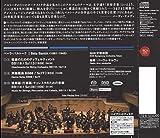 20世紀傑作選(1)バルトーク三部作:弦楽器・打楽器・チェレスタのための音楽他 画像