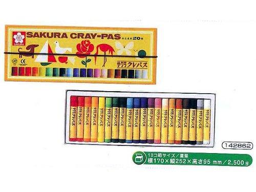 [해외]히라가나   가타카나 이름 입력 내 이름이 들어간 사쿠라 크레파스 太? (20 색) 밴드인가 (LP20Rname)/Hiragana   Katakana Enter name My name Sakura Crepas Thick roll (20 colors) With band (LP 20 R name)