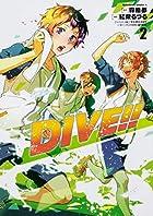 DIVE!! 第02巻