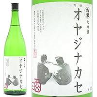 【日本酒】茨城県 石岡市 白菊酒蔵 大吟醸 オヤジナカセ 720ml【ギフトBOX/包装済み】
