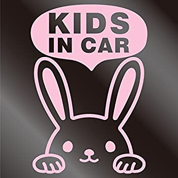 nc-smile のぞき見ステッカー うさぎ ウサギ rabbit 「KIDS IN CAR」 (サーモンピンク)