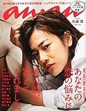 an・an (アン・アン) 2012年 4/25号 [雑誌]