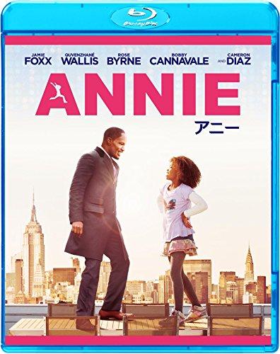 ANNIE/アニー [Blu-ray]の詳細を見る