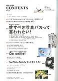 写ガール Vol.23 (エイムック 3005) 画像