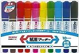 ゼブラ 水性ペン 紙用マッキー 10色 WYT5-10C