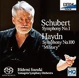 シューベルト:交響曲第1番ハイドン:交響曲第100番「軍隊」