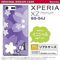 SO04J スマホケース Xperia XZ Premium ケース エクスペリア XZ プレミアム イニシャル 花柄・サクラ 紫 nk-so04j-tp064ini C