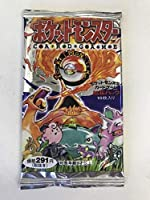 Japanese Pokemon Cards BASE SET BOOSTER PACK 1ST PRINT SHORT TOP new ポケモンカード ベースセット 未使用