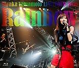 【早期購入特典あり】山本彩 LIVE TOUR 2016 ~Rainbow~(ポストカード付) [Blu-ray]