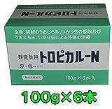 トロピカルN 100g×6箱 動物用医薬品
