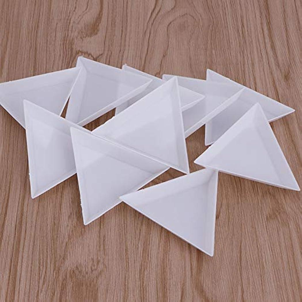鳩引き潮脱臼するslQinjiansavネイルアート&ツールトライアングルパレット10Pcs DIYプラスチックトライアングルネイルラインストーンビーズプレートアートソーティングトレイパレット
