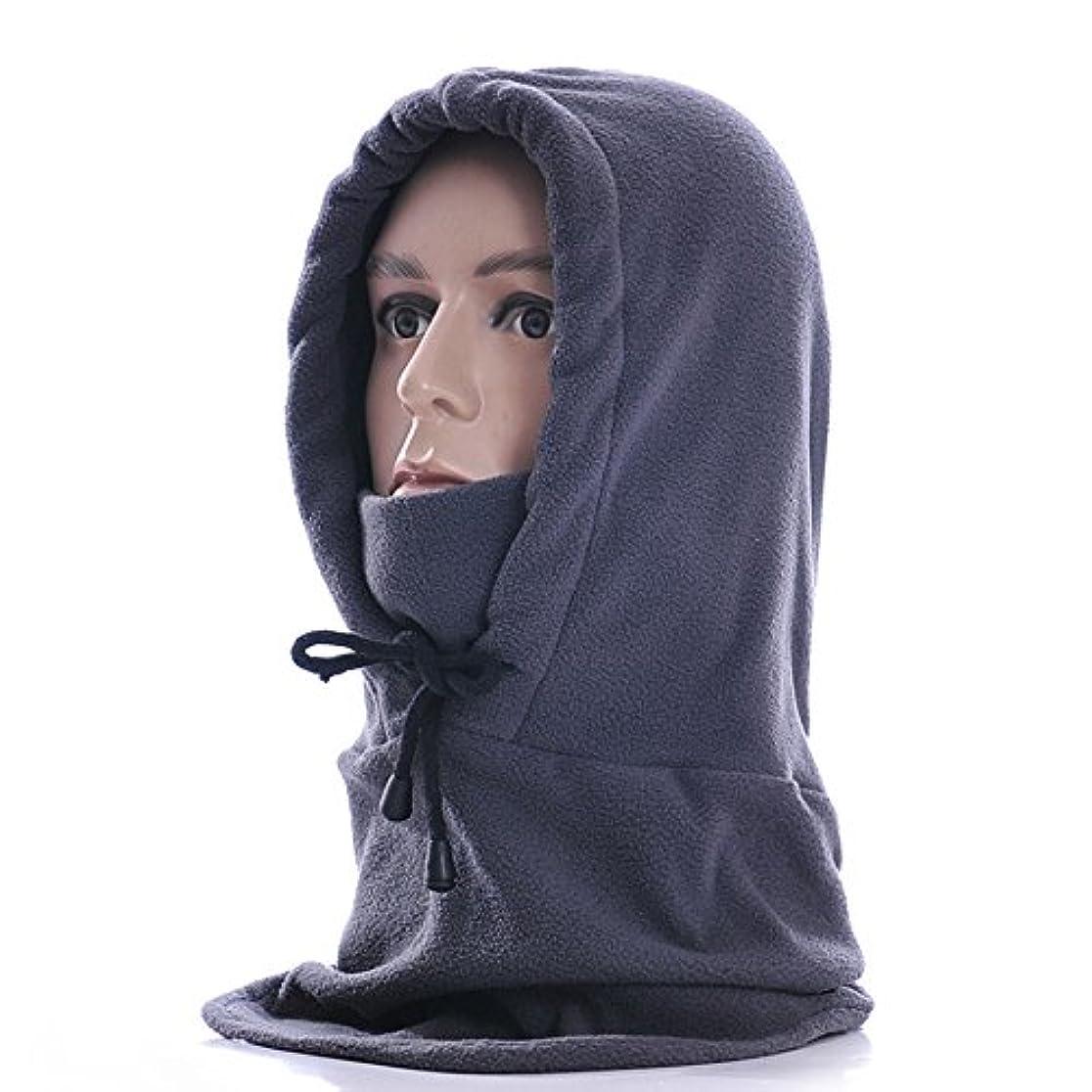 レガシー膨らませるダブルSHiZAK マスク 防寒フリースマスク フード 厚型 目だし帽 フェイスマスク ネックウォーマー キャップ ヘッドウェア 保温 バイク/自転車/スキー/アウトドア用 フリー (灰色)