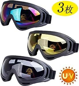 スキーゴーグル Lalaly 【3枚組】 スノーゴーグル UV400 紫外線カット男女兼用 耐衝撃 防塵 防風 防雪 目が疲れにくい 登山 スキー バイク全面適用
