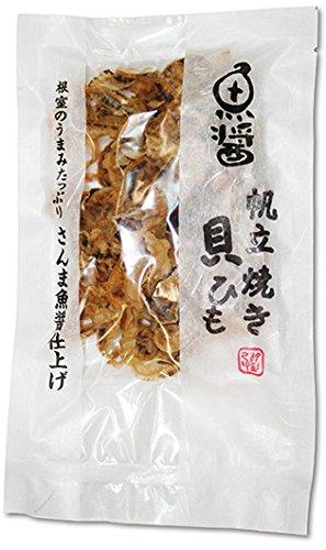 【北海道根室産】根室のうまみたっぷり! 魚醤帆立焼き貝ひも60g×5個セット