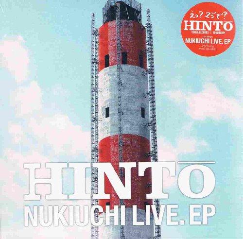 Nukiuchi Live.ep