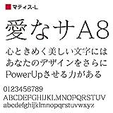 OpenType マティス Pro-L for Win [ダウンロード]