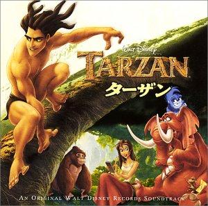 ターザン — オリジナル・サウンドトラック (日本語版)
