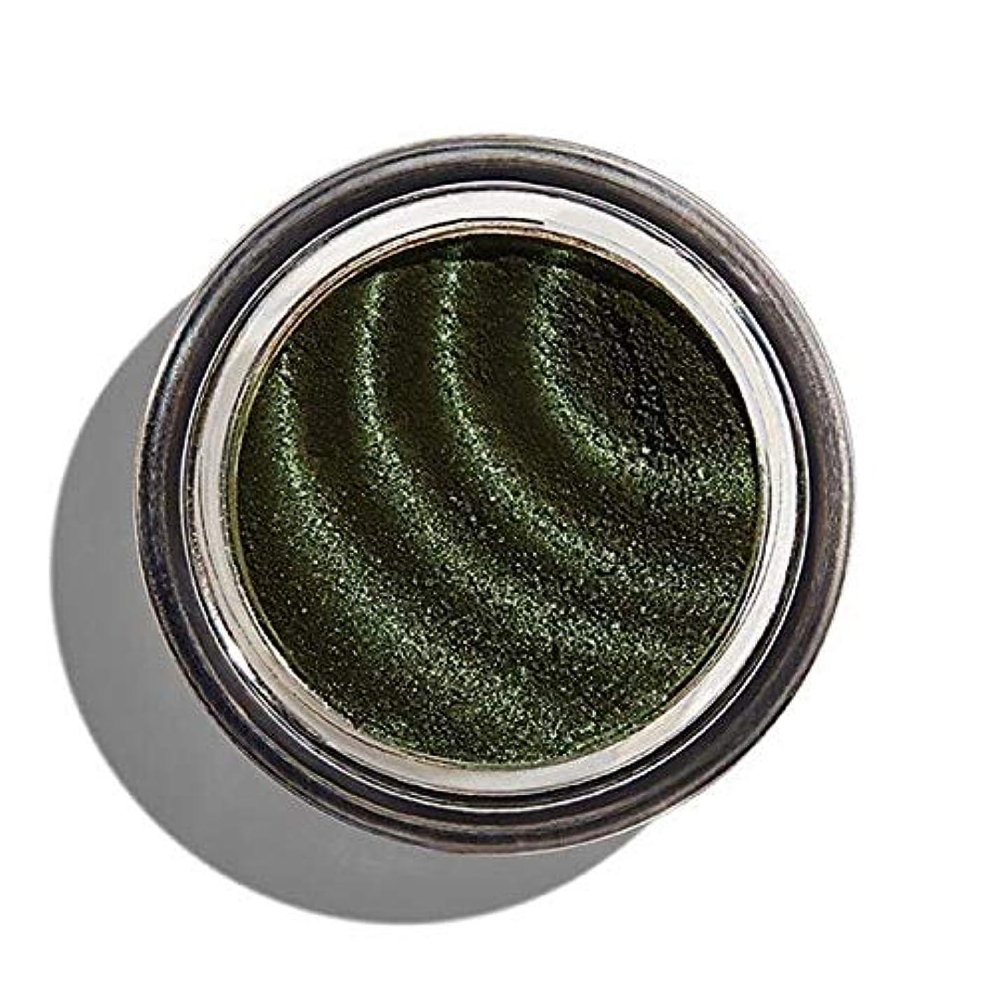 軽の面ではジャングル[Revolution ] 化粧回転磁化のアイシャドウグリーン - Makeup Revolution Magnetize Eyeshadow Green [並行輸入品]