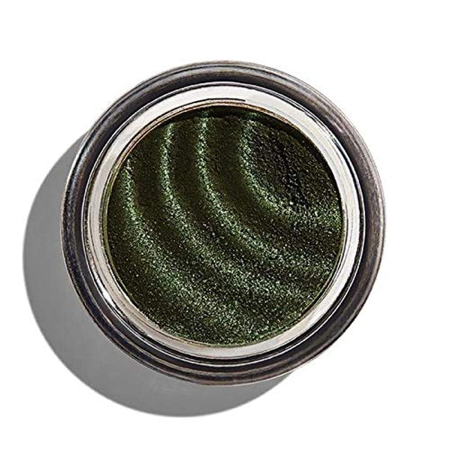 毛布鉄道駅ガチョウ[Revolution ] 化粧回転磁化のアイシャドウグリーン - Makeup Revolution Magnetize Eyeshadow Green [並行輸入品]