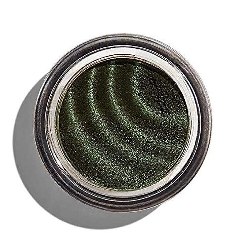 適性癌知り合いになる[Revolution ] 化粧回転磁化のアイシャドウグリーン - Makeup Revolution Magnetize Eyeshadow Green [並行輸入品]