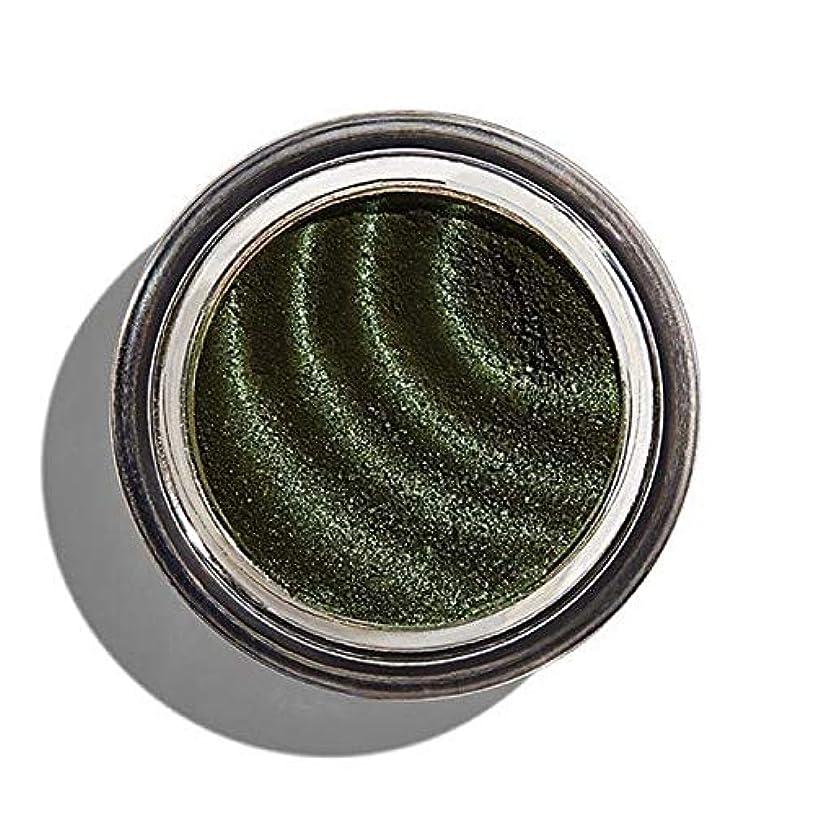通信網解明する道[Revolution ] 化粧回転磁化のアイシャドウグリーン - Makeup Revolution Magnetize Eyeshadow Green [並行輸入品]