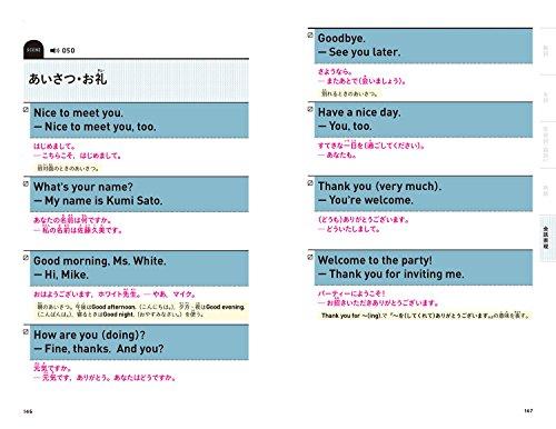 学研プラス『ランク順英検5級英単語650』