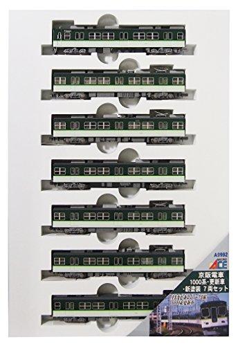 マイクロエース Nゲージ 京阪電車1000系・更新車・新塗装 7両セット A9992 鉄道模型 電車