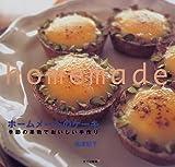 ホームメードのケーキ―季節の果物でおいしい手作り 画像