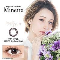 Minette ミネットワンデー10枚入UV&MOIST ダレノガレ明美プロデュース 【レイヤーミスト】-4.75
