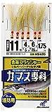 ハヤブサ(Hayabusa) カマス専科 シルバーバーチャルサメ腸 金茶フラッシャー 11-4 HS420-11-4