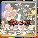 Alicesoft Sound Album Vol.10 戦国ランス