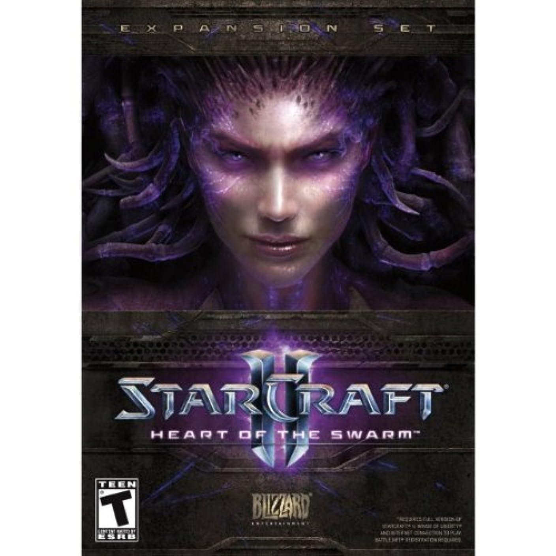 控えめな任命部族StarCraft II: Heart of the Swarm Collector's Edition (輸入版:アジア)