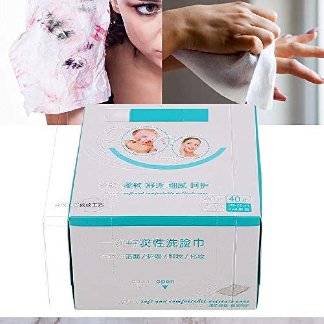 フリッパーわな市場40個使い捨て肌にやさしいタオルメイクアップフェイスクレンジングパッド化粧品除去ツール