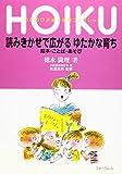 読みきかせで広がるゆたかな育ち―絵本・ことば・あそび (のびのび子育て保育ブックレット)