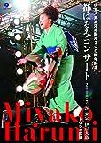 都はるみの名曲、ベストアルバムCD,DVD