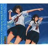キミキス キャラクターCD Vol.2