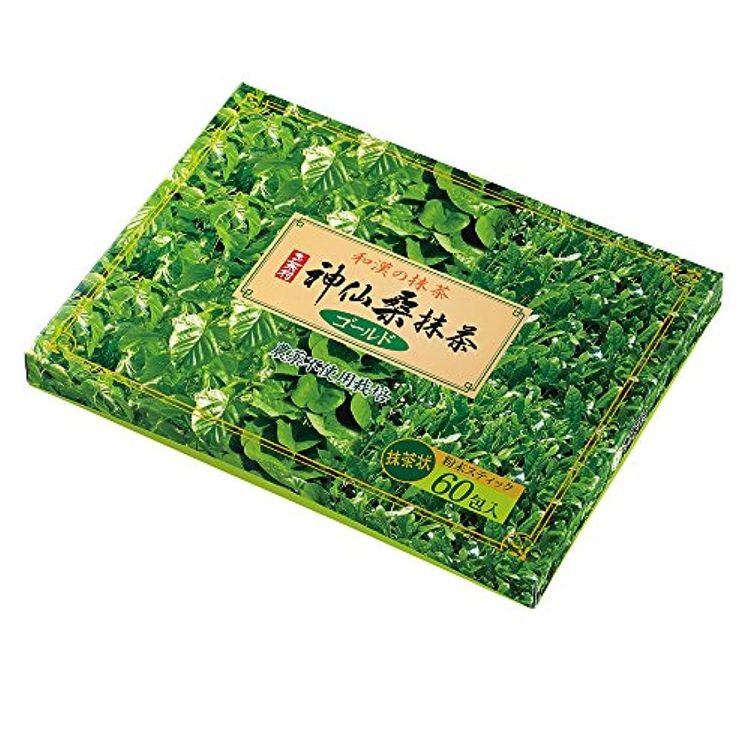 ほこり花レキシコンお茶村 神仙桑抹茶ゴールド 60包入