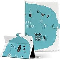 glo グロー グロウ 専用 レザーケース レザーカバー タバコ ケース カバー 合皮 ハードケース カバー 収納 デザイン 革 皮 GRAY グレー 誕生日 ケーキ 水色 013458