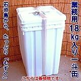 沖縄石垣島産・塩もずく、業務用一斗缶(18kg入)