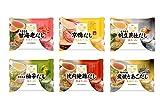 tabete だし麺 人気厳選ラーメン6種類 お試しセット (1セット)