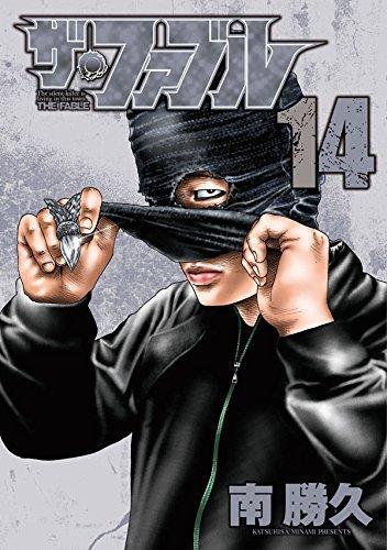 「ザ・ファブル」実写映画で2019年公開!アキラ岡田准一・ヨウコ木村文乃